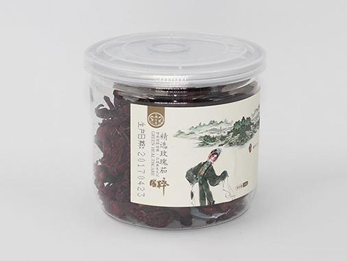 熏风之乐玫瑰茄水果茶
