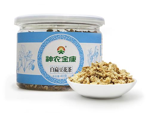 神农金康白扁豆花茶