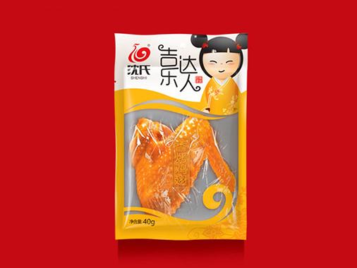 沈氏香烤鸡翅