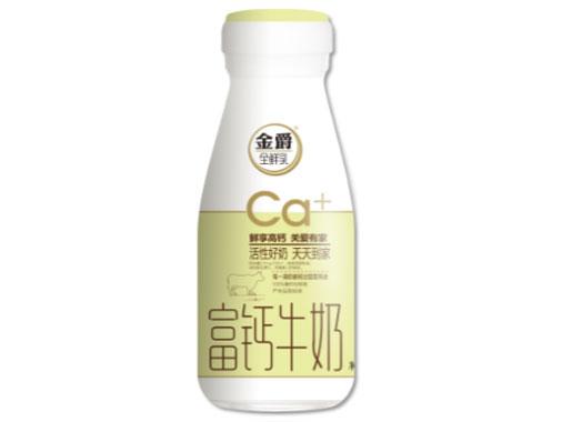金爵訂戶奶—富鈣牛奶