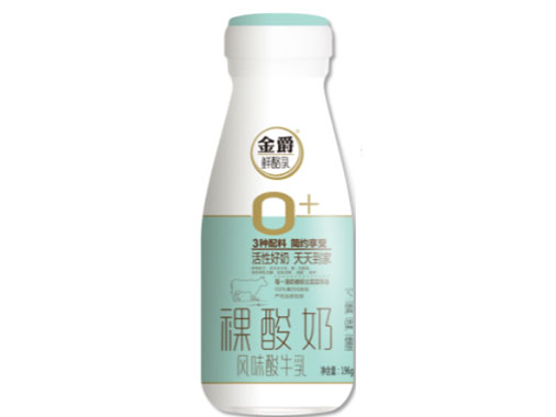 金爵訂戶奶—裸酸奶