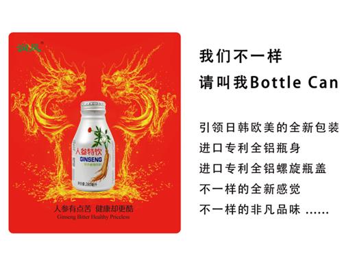 润风.·人参特饮 bottle  can系列(2)