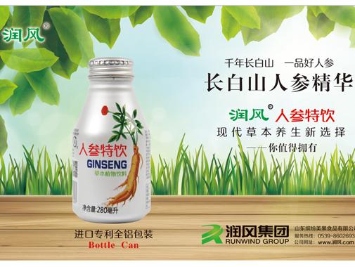 润风·人参特饮 bottle can系列(4)