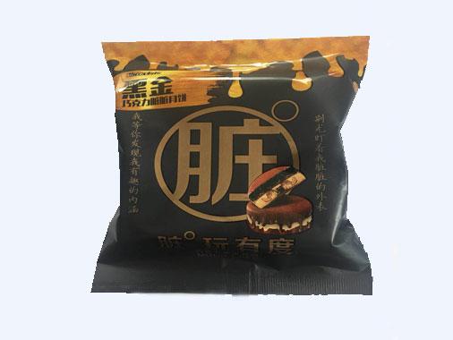 闽乐佳黑金巧克力脏脏月饼