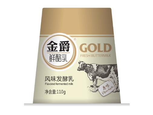 Gold原味發酵乳