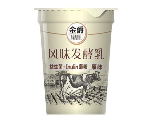 風味發酵乳