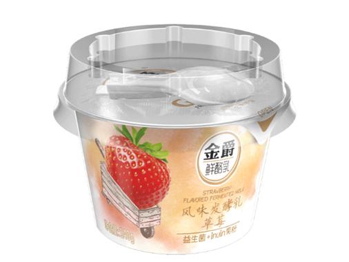 黃桃果粒發酵乳