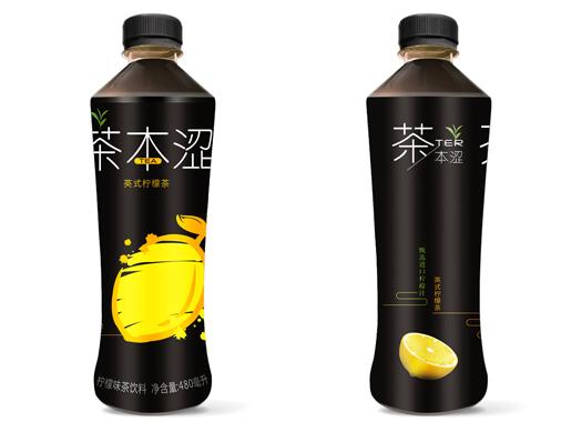 茶本澀英式檸檬茶
