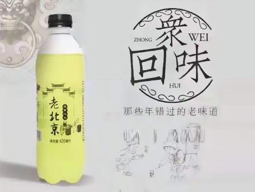 老北京橙汁汽水