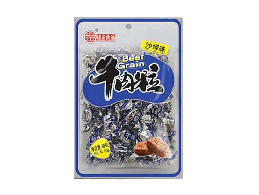 雄發60g牛肉粒(沙爹)