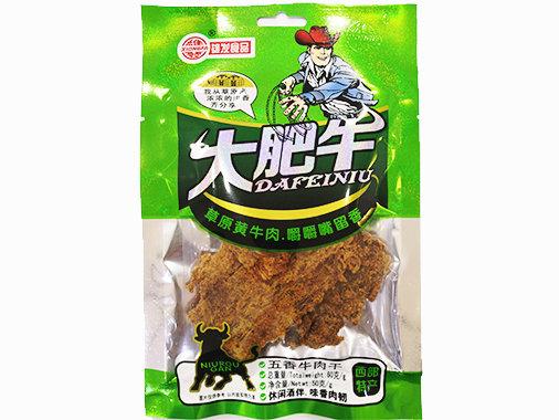 雄發60g牛肉干(五香)