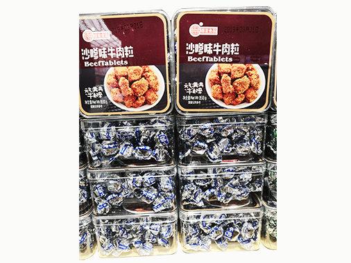 雄發沙嗲味牛肉粒95g盒裝