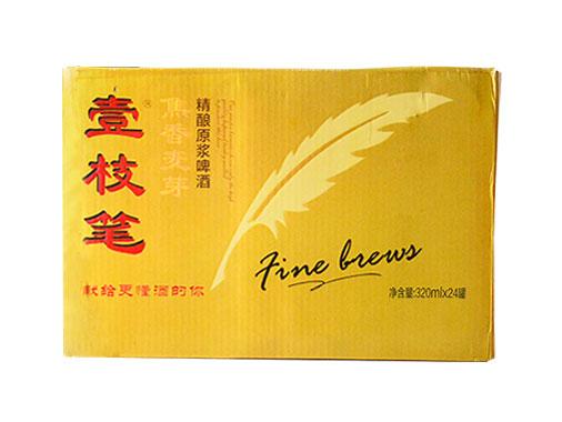 壹枝筆精釀原漿啤酒(禮盒裝)