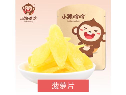 菠蘿片60g