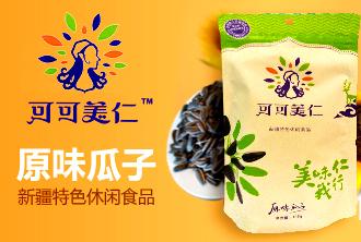 青河县傻小子食品有限公司