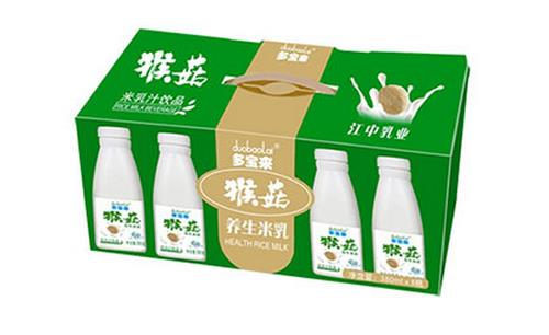 无锡江中乳业有限公司