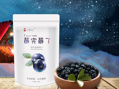 黑龙江臻蓝森林产品科技有限公司