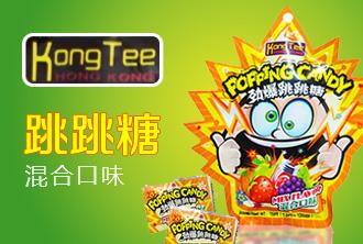 香港港天食品有限公司