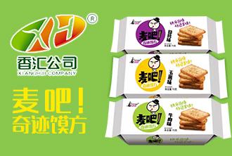 山西香汇食品有限公司