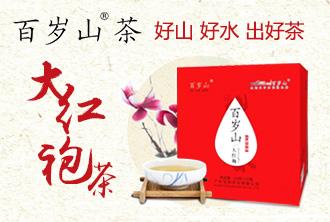 广东百润茶业有限公司