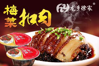 濮阳市宏玉食品有限公司