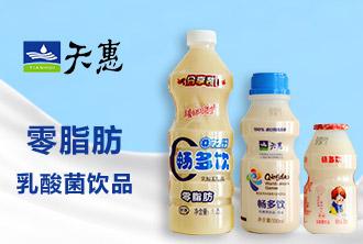 天惠樂園乳酸菌飲料