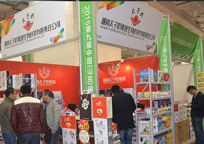 湖南太子奶集團生物科技有限責任公司