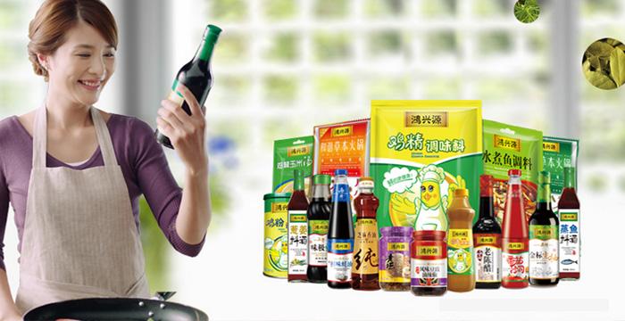 鴻興源 調味品